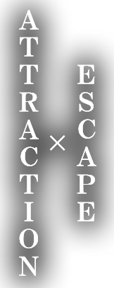 ESCAPE×ATTRACTION【脱出ゲーム】