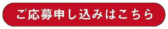 体感型 防災アトラクション in神奈川県川崎市川崎区