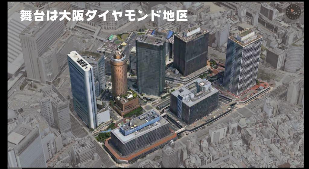 WEB画面-冒頭-05