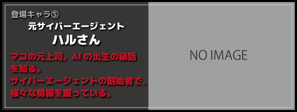 WEB画面-冒頭-16