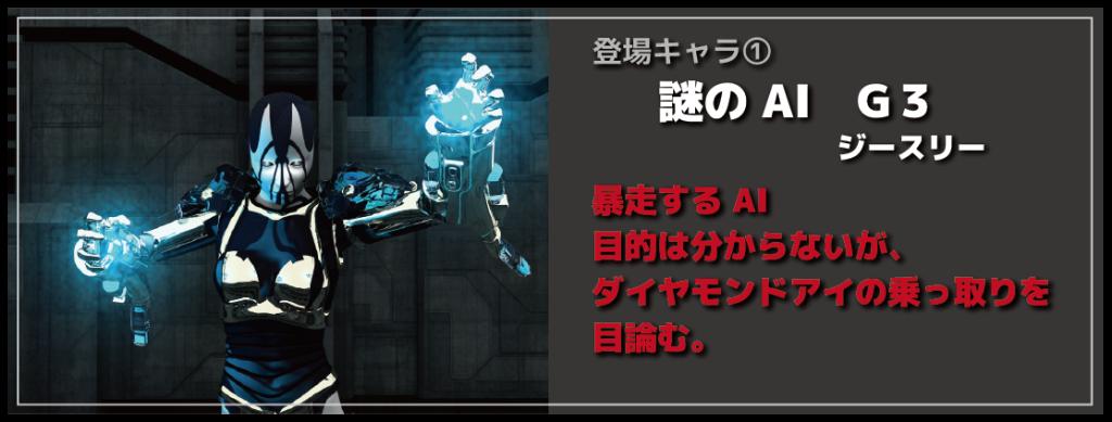 WEB画面-冒頭-07