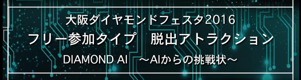 WEB画面-冒頭-02