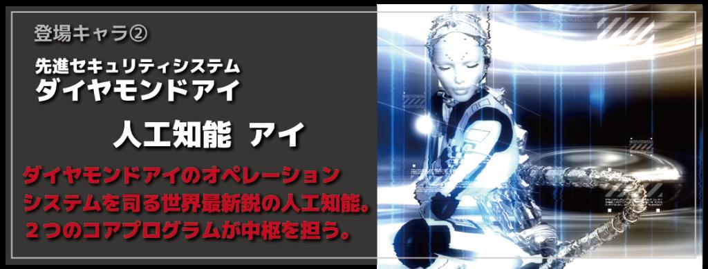 WEB画面-冒頭-09
