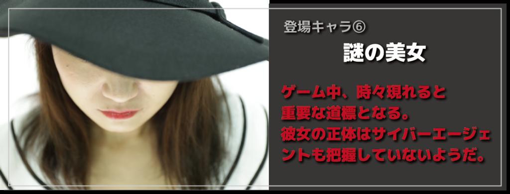 WEB画面-冒頭-17
