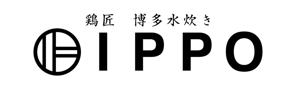 ロゴ_E-MA_イッポ-01